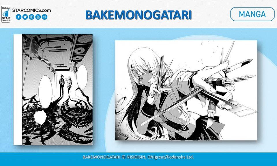 Bakemonogatari Star Comics