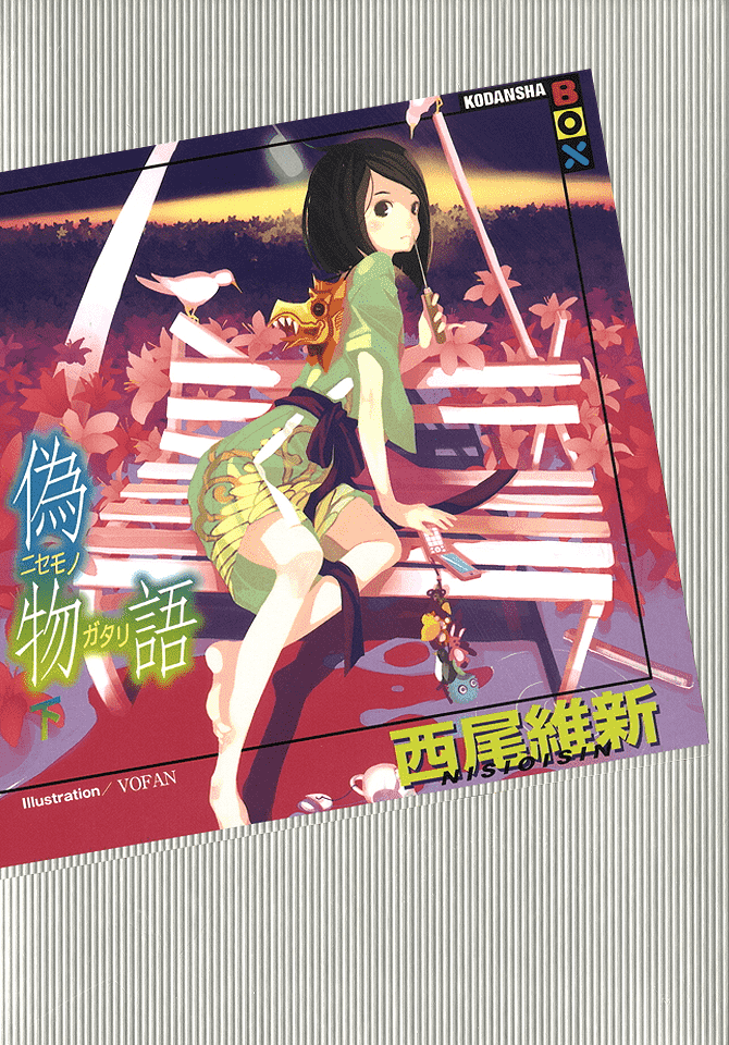 nisemonogatari2_novel_jp