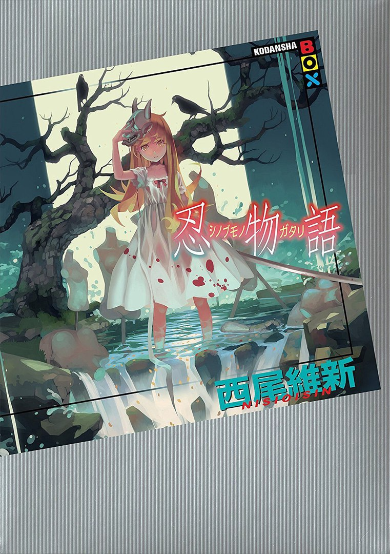 shinobumonogatari_novel_jp
