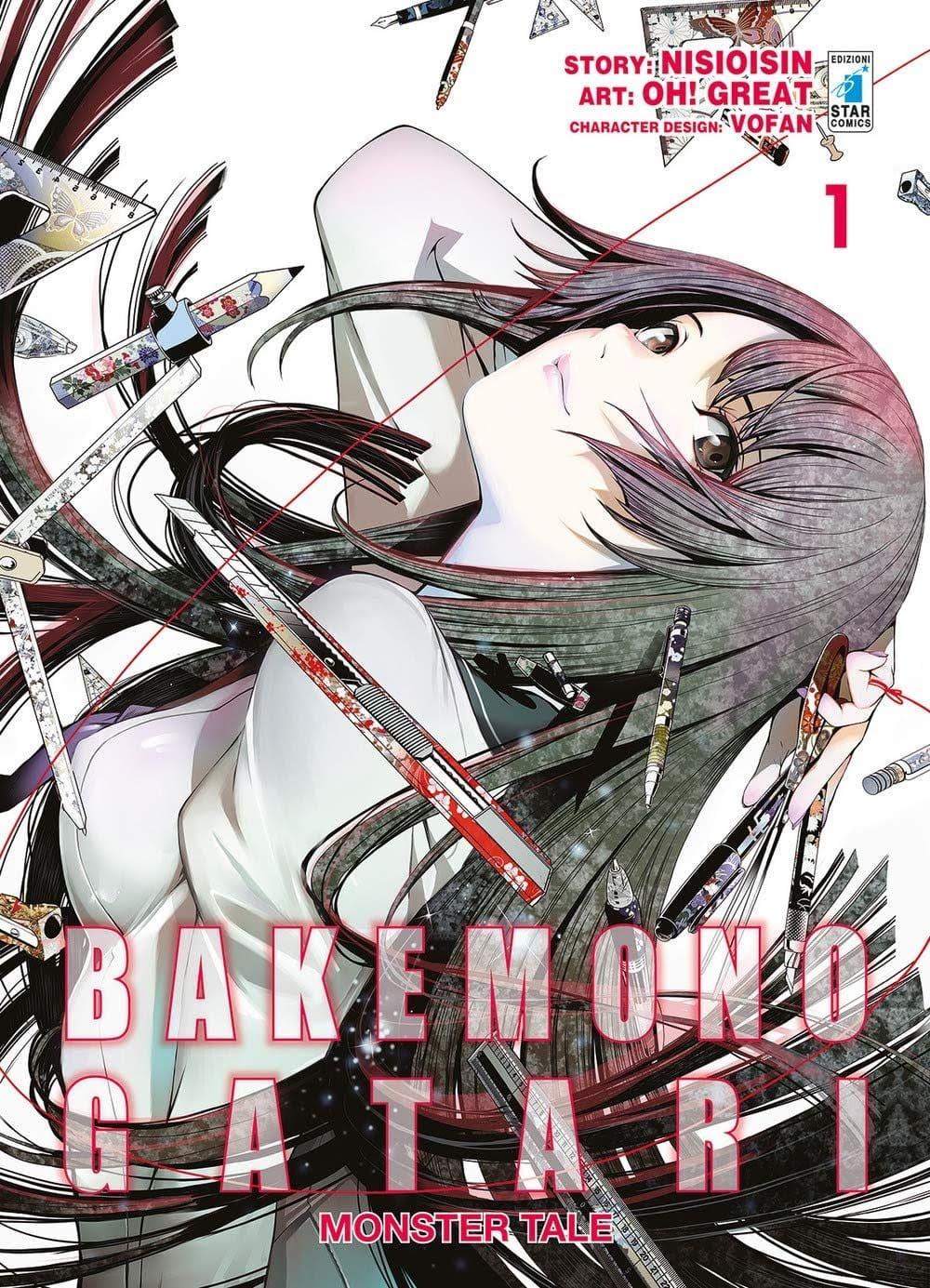 bakemonogatari_manga_1