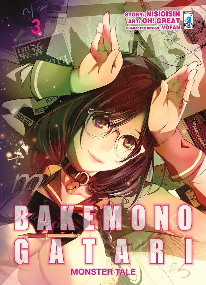 bakemonogatari_manga_3