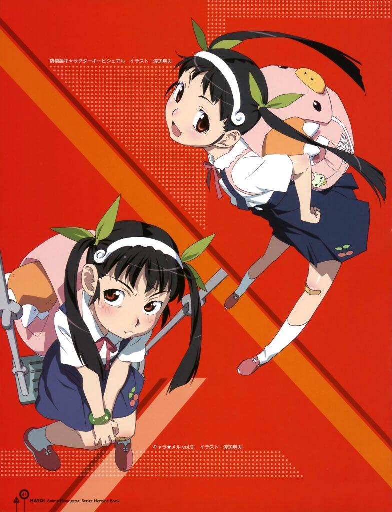 Monogatari Series Heroine Book Mayoi Hachikuji