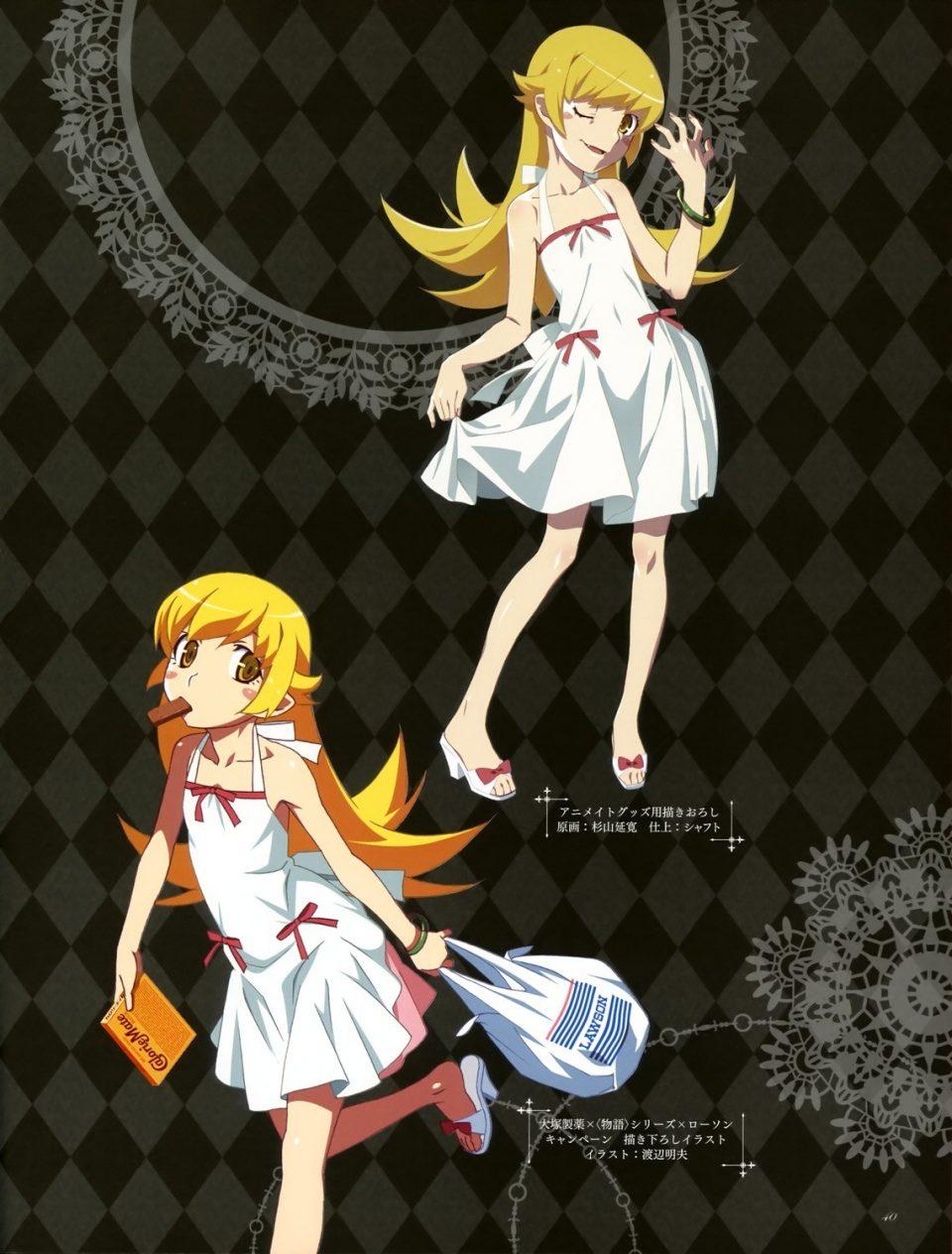 Monogatari Series Heroine Book Oshino Shinobu