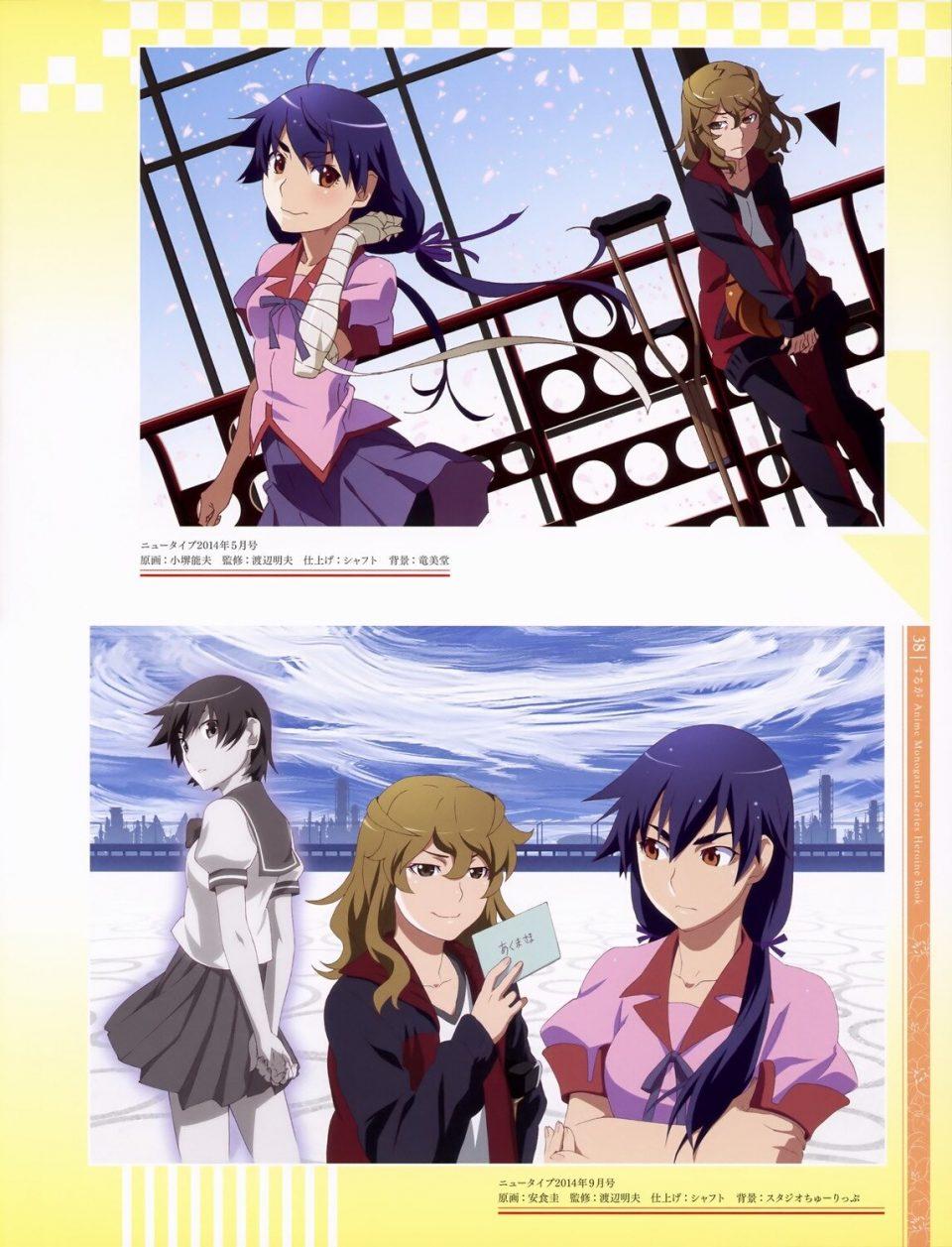Monogatari Series Heroine Book Kanbaru Suruga