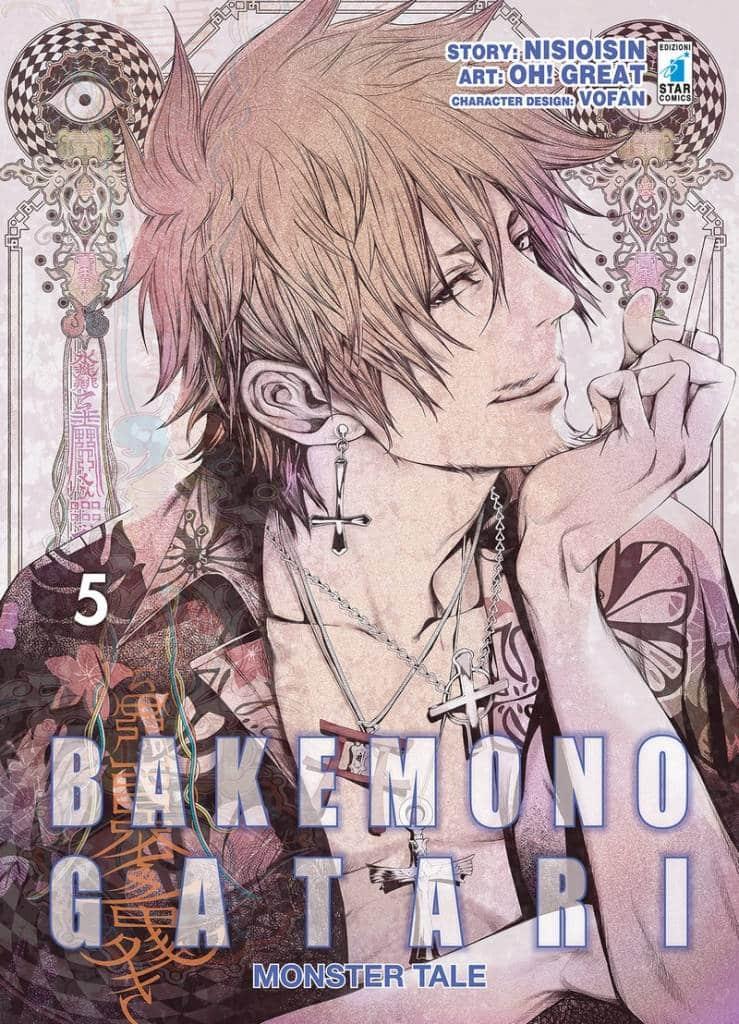 bakemonogatari_manga_5